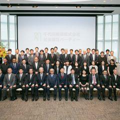 瀨田川哲也が、社長に就任しました